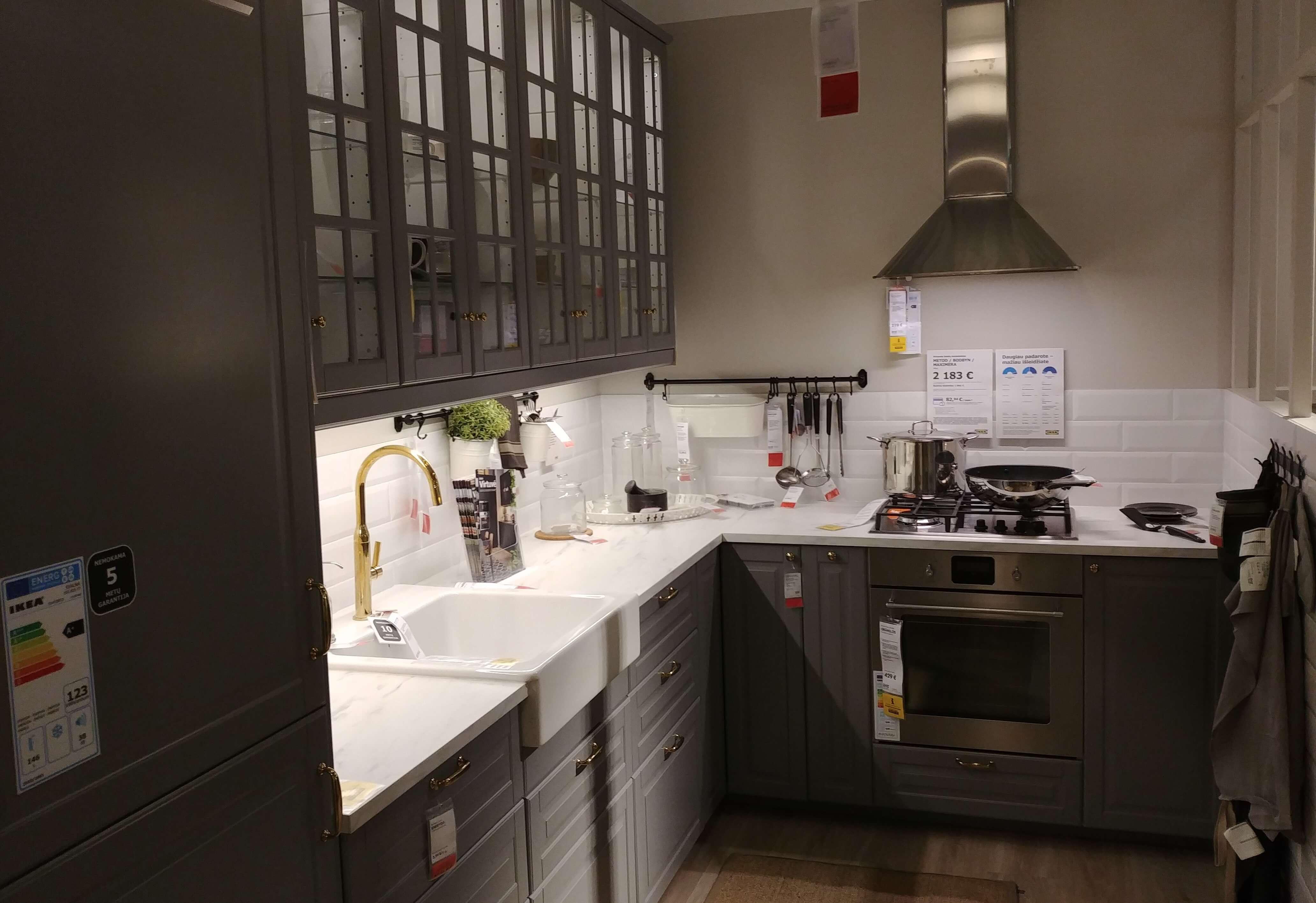 ikea virtuve stalvirsis